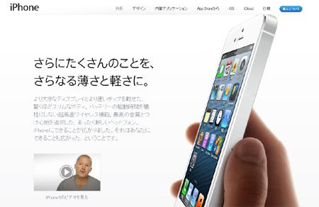 20120923001.jpg