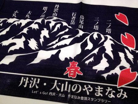 20120927001.jpg