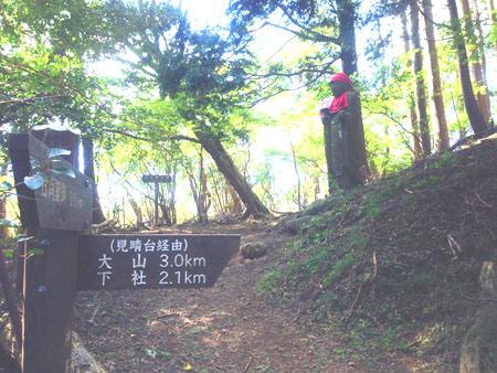20121013022.jpg
