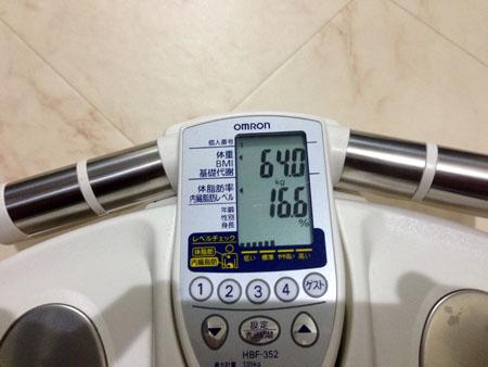 20121110001.jpg