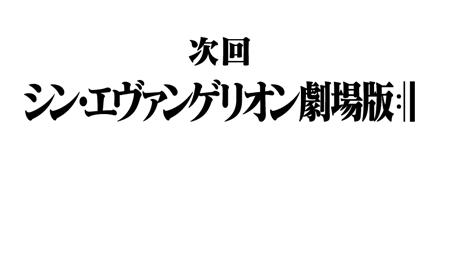20121119014.jpg