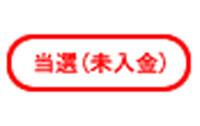 20121201037.jpg