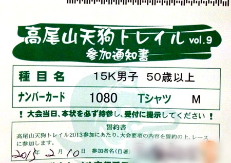 20130205001.jpg