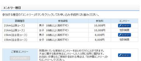 20130325007.jpg