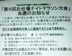 daiba.jpg