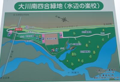 大川南四合緑地(蟹川橋河川敷)