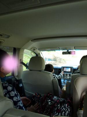 みんなでドライブ