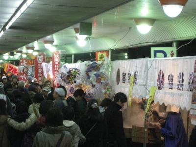 十日市(神明通り商店街)