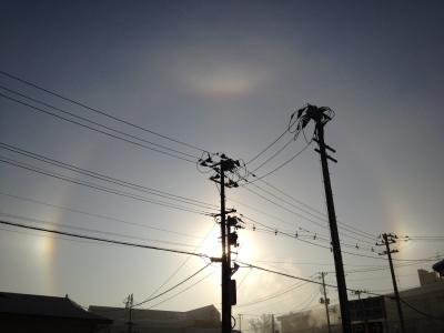 環水平アーク@会津若松 -10.6℃の朝