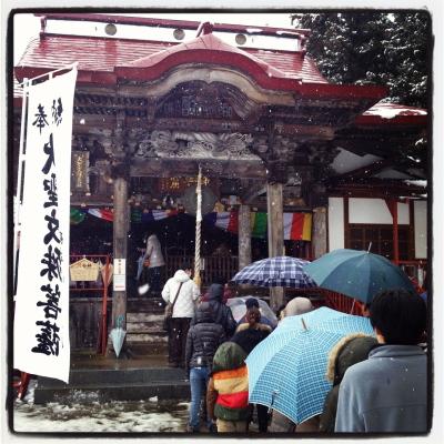 清龍寺文殊院「文殊大祭」