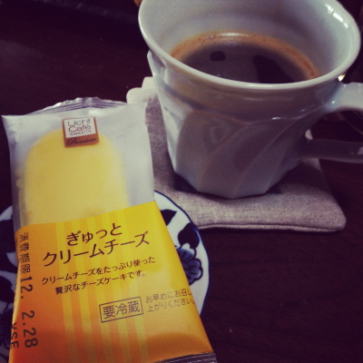 ぎゅっとクリームチーズ(Uchi Cafe)