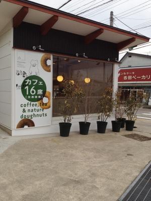 フロレスタ会津若松店