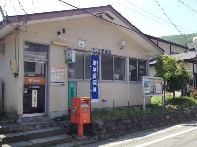 芦ノ牧郵便局