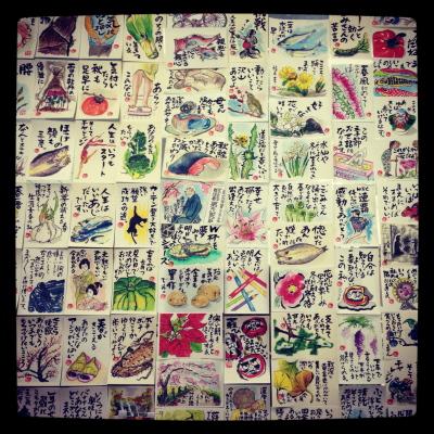 スズツネの絵手紙ギャラリー