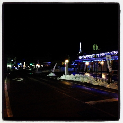 美里蔵と門前横町通りのイルミネーション
