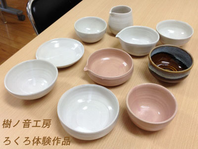 会津本郷焼体験の完成作品_「樹ノ音工房」