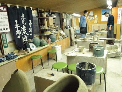 流紋焼(会津本郷焼窯元)