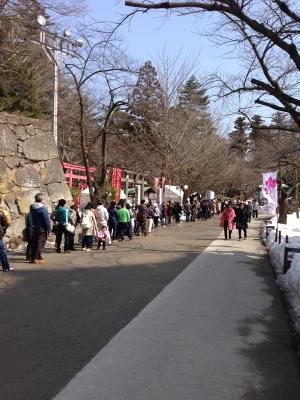 鶴ヶ城(稲荷神社付近)