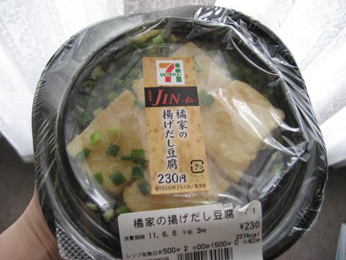 2011_0603_01.jpg