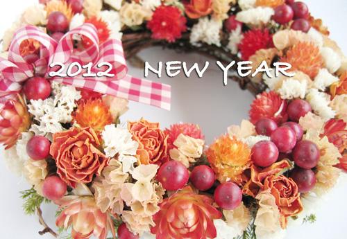 2012_0103.jpg