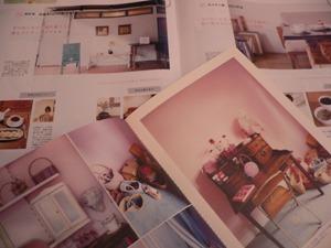 suteki-book1