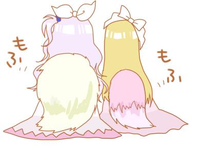 2014-01-12 いおるるこ