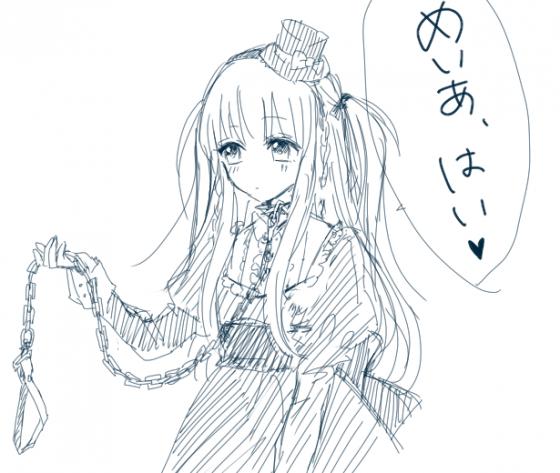 2014-01-12 めとろ氏