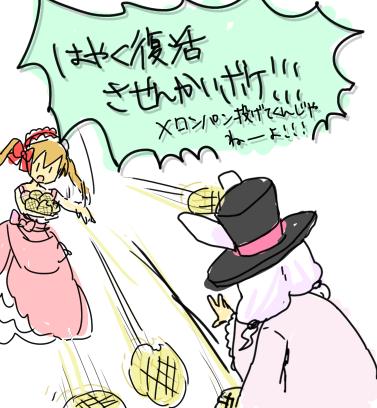 2014-01-19 こうでいい?