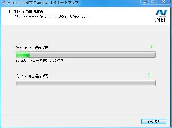2011y03m23d_185334650.jpg