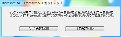2011y03m23d_185958910.jpg