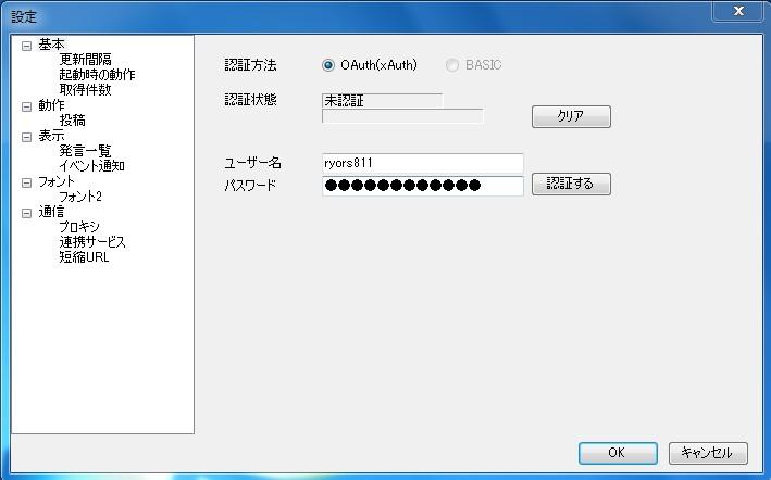 2011y03m23d_190601439.jpg