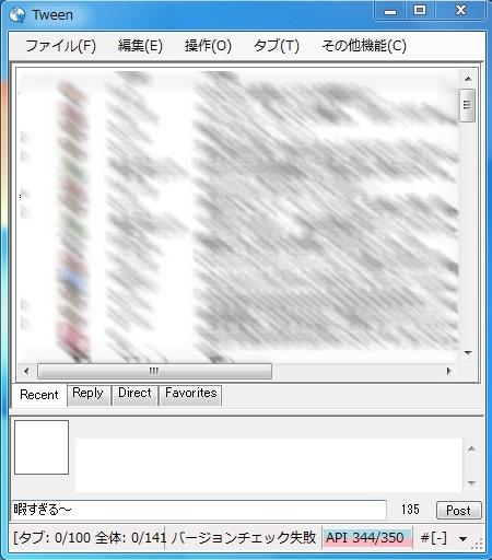2011y03m23d_190748198.jpg
