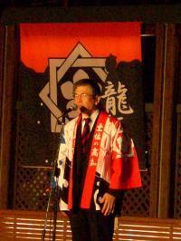 岡崎高知市長の挨拶