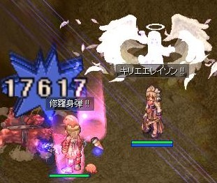 Lv150達成