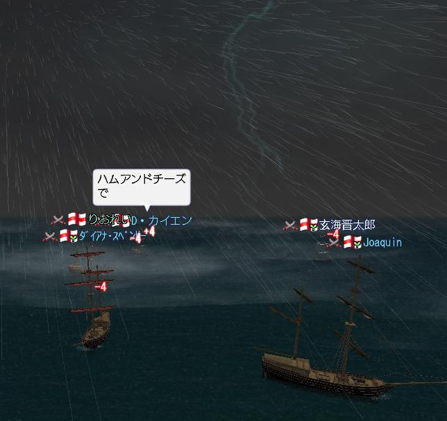 いきなり嵐