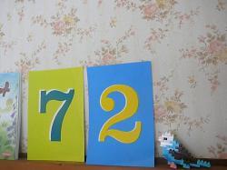2011_0224_140643-P1120052_convert_20110224134853.jpg