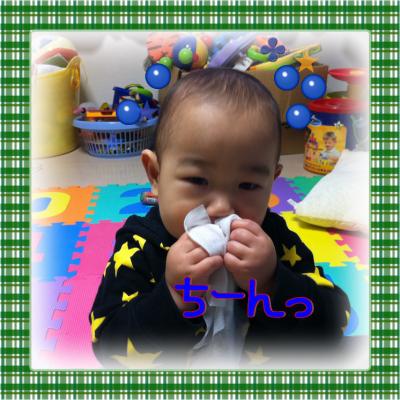 BhKQC_convert_20110311231118.png