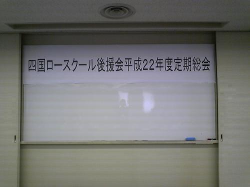 100420_125604.jpg