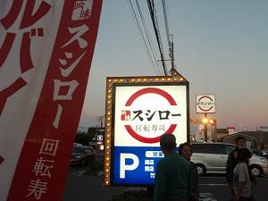 PA110016.jpg