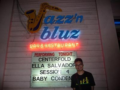 セブのジャズバー「ジャズンブルース」