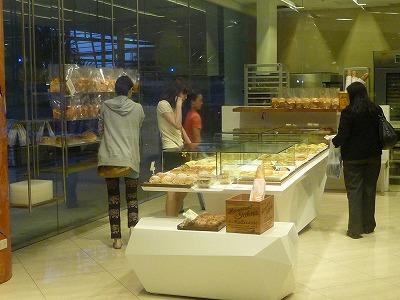 AYALAのパン屋Bread Talk