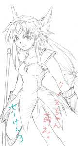 聖剣リースちゃん
