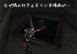 さっきゅんのお部屋紀行2