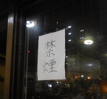 daiichitei10.jpg