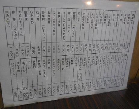daiichitei11.jpg