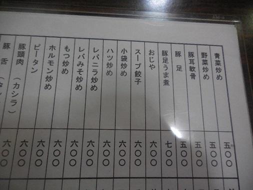daiichitei12.jpg