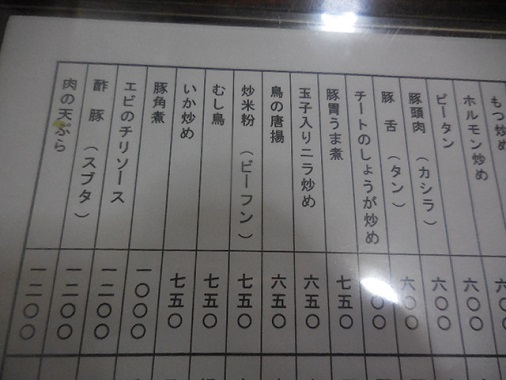 daiichitei13.jpg