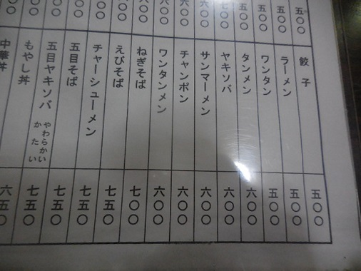 daiichitei14.jpg