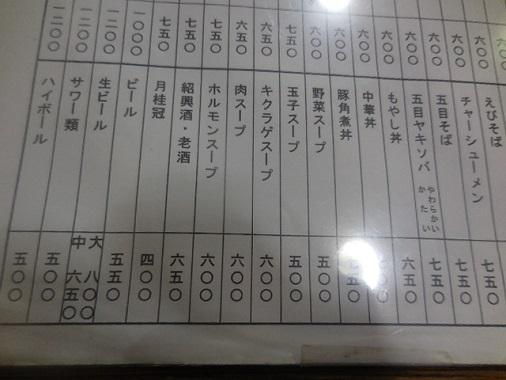 daiichitei15.jpg