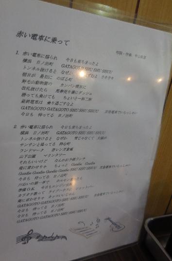 daiichitei17.png
